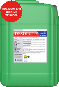 Desolut F for non-ferrous metals